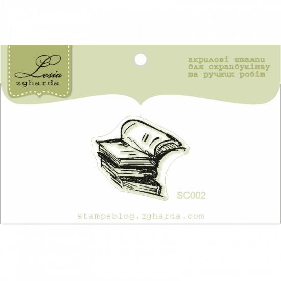 "Акриловый штамп ""Книжки"", размер 2,7х2,3 см"
