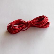 Вощеный шнур бордового цвета 5 м