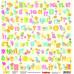 Двусторонняя бумага Первые Цифры 30,5х30,5 см от ScrapBerry's