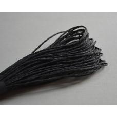 Бумажный шнур однотонный черный, 1,5 мм, 1 м