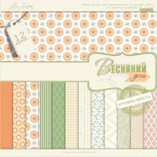"Набор бумаги ""Весенний день"" 20х20 см, 12 листов от Lesia Zgharda"