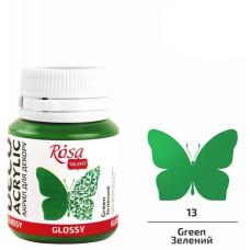 Акрил для декора, Зеленый, глянцевый, 20 мл, ROSA TALENT