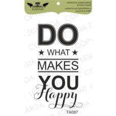 "Акриловый штамп ""DO WHAT MAKES YOU HAPPY"", 3,5*6 см от Lesia Zgharda"