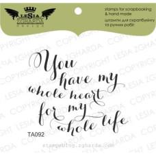 "Акриловый штамп  ""YOU HAVE MY WHOLE HEART..."", 5*4,3 см от Lesia Zgharda"