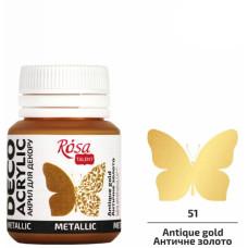 Акрил для декора, 51 Античное золото, металлик, 20 мл, Rosa Talent