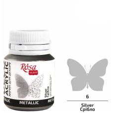 Акрил для декора, 56 Серебро, металлик, 20 мл, ROSA TALENT