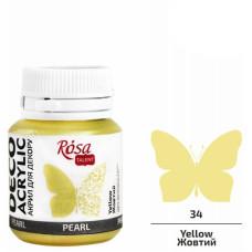 Акрил для декора, 74 Желтый, перламутр, 20 мл, ROSA TALENT