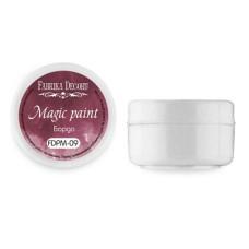 Сухая краска Magic paint цвет Бордо , 15 мл от Фабрика Декора