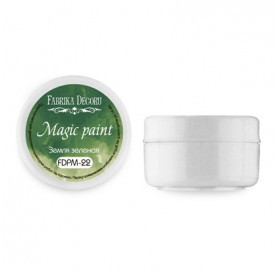 Сухая краска Magic paint цвет Земля зеленая , 15 мл от Фабрика Декора