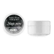 Сухая краска Magic paint цвет нейтральный черный , 15 мл от Фабрика Декора