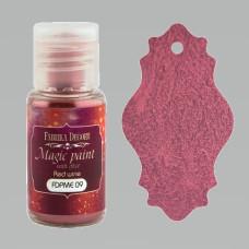 Сухая краска Magic paint with effect цвет Красное вино, 15мл Фабрика Декора