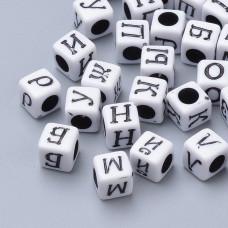 Набор бусин Алфавит кубик черно-белый, 6х6 мм, ок. 300 штук