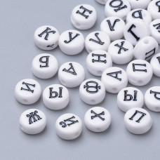 Набор бусин Алфавит черно-белый, 7х4 мм, ок. 350 штук