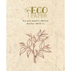 Нож для вырубки Ветви Ecopaper