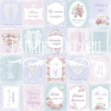 Набор карточек для декорирования (укр), №4 Shabby Dreams, Фабрика Декору