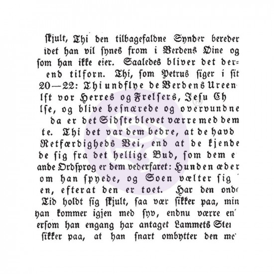 Акриловый штамп Gothic Book - Prima