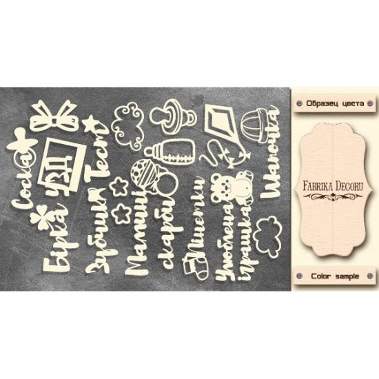 Набор чипбордов Важные мелочи UKR #333 , молочный, Фабрика Декору