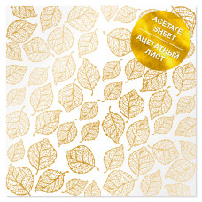 Ацетатный лист с фольгированием Golden Leaves, Фабрика Декору