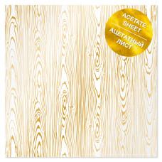 Ацетатный лист с фольгированием Golden  Wood Texture, Фабрика Декору