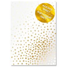 Ацетатный лист с фольгированием Golden Maxi Drops A4, Фабрика Декору