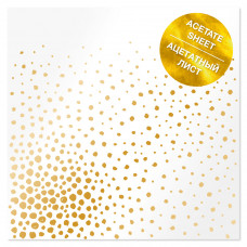 Ацетатный лист с фольгированием Golden Maxi Drops, Фабрика Декору