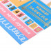 Бумага для скрапбукинга с фольгированием, Любимый детский сад, 30,5×30,5 см, 250 г/м, АртУзор