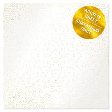 Ацетатный лист с фольгированием Golden Mini Drops, Фабрика Декору