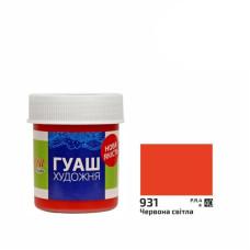 Краска гуашевая, Красная света, 40мл, ROSA Studio