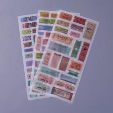 Набор наклеек Билетики, 10х20 см, 3 листа