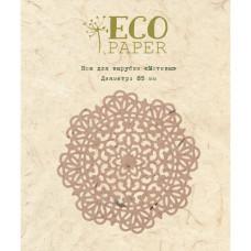Нож для вырубки Мотивы, Ecopaper