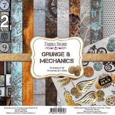 Набор скрапбумаги Grunge&Mechanics 20x20см, 10 листов + бонус, Фабрика Декора