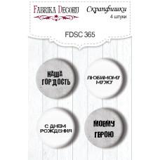 Скрапфишки набор 4шт Grunge&Mechanics RU #365, Фабрика Декору