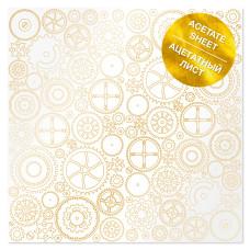 Ацетатный лист с фольгированием Golden Gears, Фабрика Декору