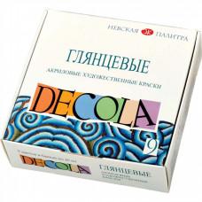 Краски акриловые, Decola, глянец, 9 цвет, 20 мл, ЗХК