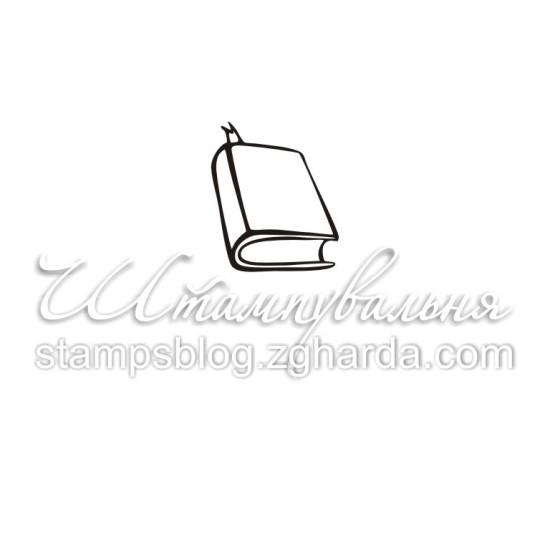 "Акриловый штамп ""Книга"" 1,5х1,8 см"