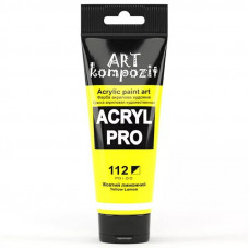 Краска художественная, 75 мл Туба, 112 желтый лимонный, Art Kompozit