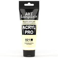 Краска художественная (021 слоновая кость, 75 мл туба), ART Kompozit
