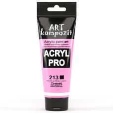 Краска художественная (213 розовый основной, 75 мл туба), ART Kompozit