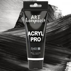 Краска художественная (540 марс черный, 75 мл туба), ART Kompozit