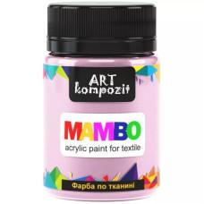 Краска по ткани, Mambo, 50 мл, 7 телесный, Art Kompozit