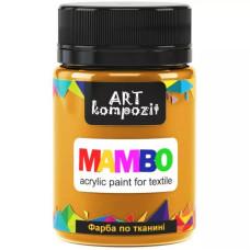 Краска по ткани, Mambo, 50 мл, 6 охра желтый, Art Kompozit