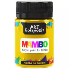 Краска по ткани, Mambo, 50 мл, 4 желтый основной, Art Kompozit