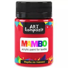 Краска по ткани, Mambo, 50 мл, 10 красный, Art Kompozit