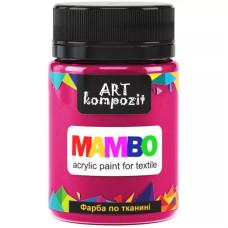 Краска по ткани, Mambo, 50 мл, 9 бордо, Art Kompozit