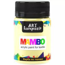 Краска по ткани, Mambo, 50 мл, 2 слоновая кость, Art Kompozit