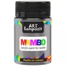 Краска по ткани, Mambo, 50 мл, 52 платиновый, Art Kompozit