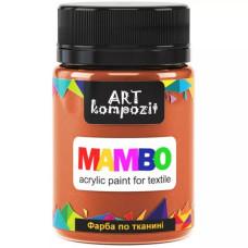 Краска по ткани, Mambo, 50 мл, 5 оранжевый, Art Kompozit