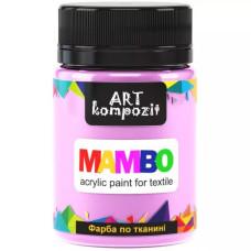 Краска по ткани, Mambo, 50 мл, 8 розовый, Art Kompozit