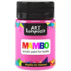 Краска по ткани, Mambo, 50 мл, 56 розовый персик, Art Kompozit