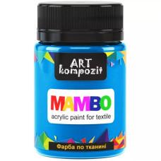 Краска по ткани, Mambo, 50 мл, 16 синий светлый, Art Kompozit